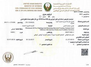 Abu Dhabi Civil Defense Certificate